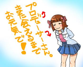 rain_haruka.jpg